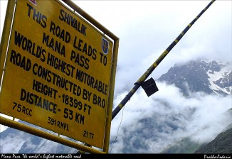 Motorable Pass In India