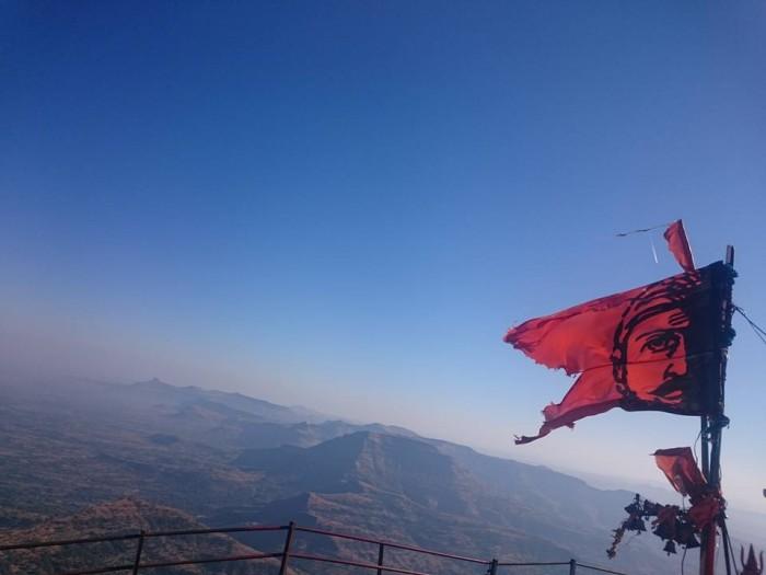Kalsubai Peak