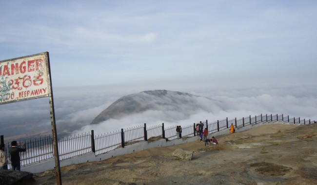 Nandi Hills Adventure