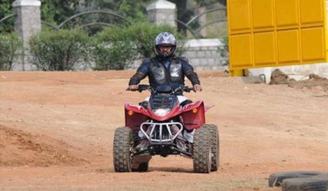Quad Biking or ATV Ride
